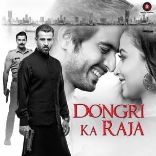 Main adhoora beiimaan love sunny leone yasser desai aakanksha sharma sanjiv darshan youtube - 3 5