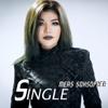 Meas Soksophea - Single artwork