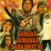 Ganga Jamuna Saraswathi (Original Motion Picture Soundtrack)