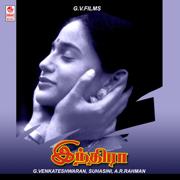 Indira (Original Motion Picture Soundtrack) - A. R. Rahman - A. R. Rahman