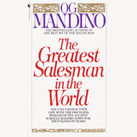 The Greatest Salesman in the World (Unabridged) audiobook