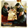 The Hillmans - Barn Bance Music for Plumbers - EP