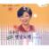 번지없는 주막 - 김용임