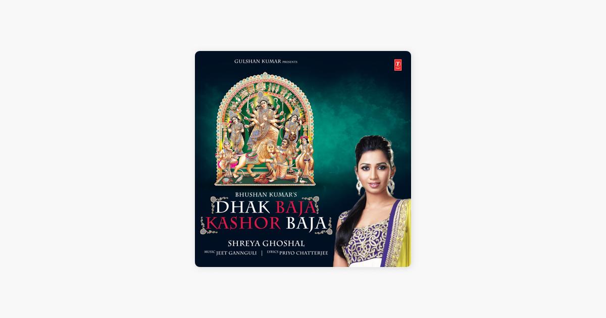 Dhak Baja Kashor Baja Single By Shreya Ghoshal Jeet Gannguli