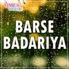 Barse Badariya - Various Artists