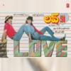 Love 91 Original Motion Picture Soundtrack