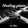 Healing Piano 잠들 시간..