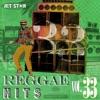 Reggae Hits, Vol. 33 ジャケット画像
