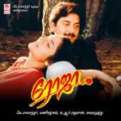 [Download] Kaadhal Rojave MP3