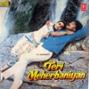 Teri Meherbaniyan Original Motion Picture Soundtrack