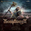 Kaashmora Original Motion Picture Soundtrack EP