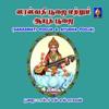 Saraswati Pooja & Ayudha Pooja songs
