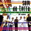 Som Da Terra - Passeando Pelo Brasil (30 Anos)  arte