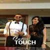 One Touch feat Roach Killa Single