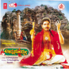 Annamayya (Original Motion Picture Soundtrack)