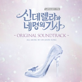 Cinderella and four knights ep 10 song for eun ha youtube.