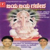 Jaya Jaya Ganesha