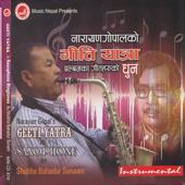 Euta Mancheko, Nepali Song