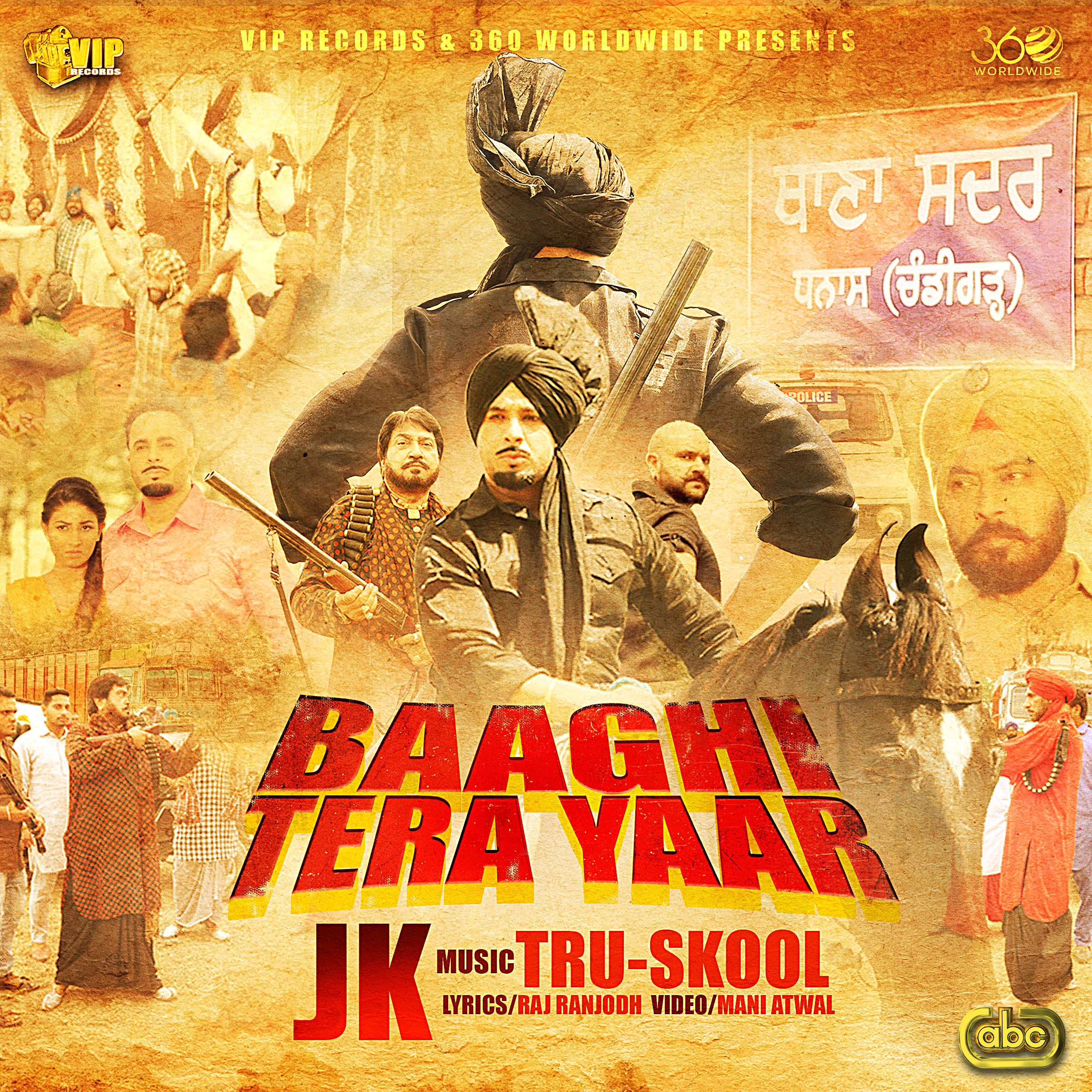 Baaghi Tera Yaar (with Tru-Skool) - Single