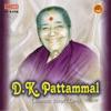 Carnatic Vocal D K Pattammal Vol 1 Live