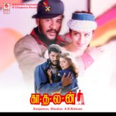 Kaadhalan (Original Motion Picture Soundtrack)-A. R. Rahman