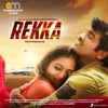 Rekka (Original Motion Picture Soundtrack)