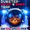 LSD - Thule Wayside (Dubstep Drum & Bass Trap 2017 DJ Mix Edit)