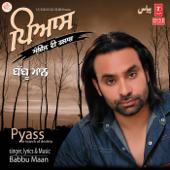 Pyass