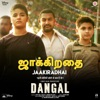 Jaakiradhai From Dangal Single