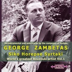 Siko Horepse Syrtaki