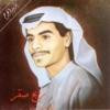 JADID AlJIRH