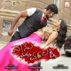 Naanu Mathu Varalakshmi (Original Motion Picture Soundtrack) - EP