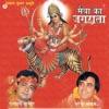 Maiya Ka Jagrata