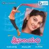Sri Nilayam Original Motion Picture Soundtrack
