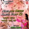 Nazaare Dekhe Rakhi Parv Ke Single