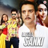Dil Sala Sanki Title Track From Dil Sala Sanki Single