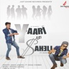Yaari vs Saheli feat Shiva Single
