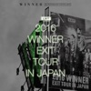 WINNER - SENTIMENTAL (2016 WINNER EXIT TOUR IN JAPAN-ENCORE-)