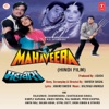 Mahaveera Original Motion Picture Soundtrack