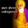 Sant Shree Wahe Guru