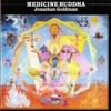 Medicine Buddha (feat. Lama Tashi) - Jonathan Goldman