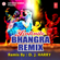Infinite Bhangra Remix - D.J. Harry & D.J.Harry