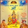 Saj Dhaj Kar Baithi Maa