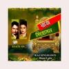 Raj Singhason EP