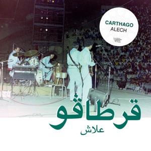 Alech (Habibi Funk 004) - EP