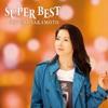 坂本冬美 SUPER BEST ジャケット画像