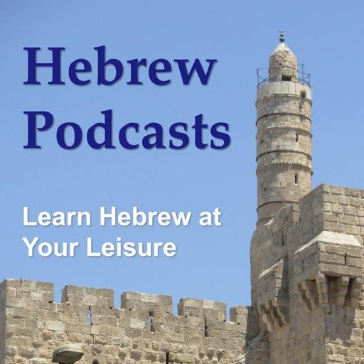 Hebrew online dating