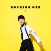 Koi - Gen Hoshino