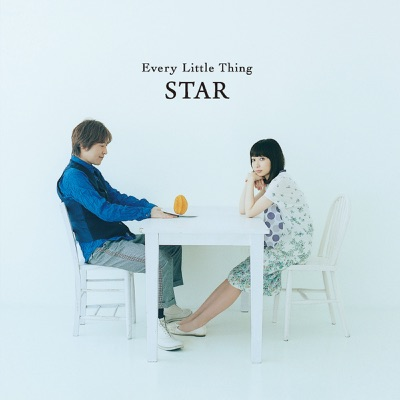 Star - EP - Every little Thing