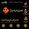 Jananam - Sathyaprakash